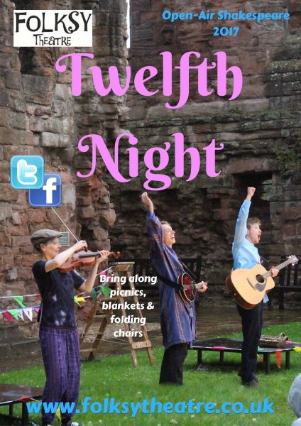 twelfth-night-a4-poster
